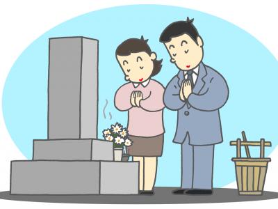 ご先祖を敬い、感謝を・・・墓参り