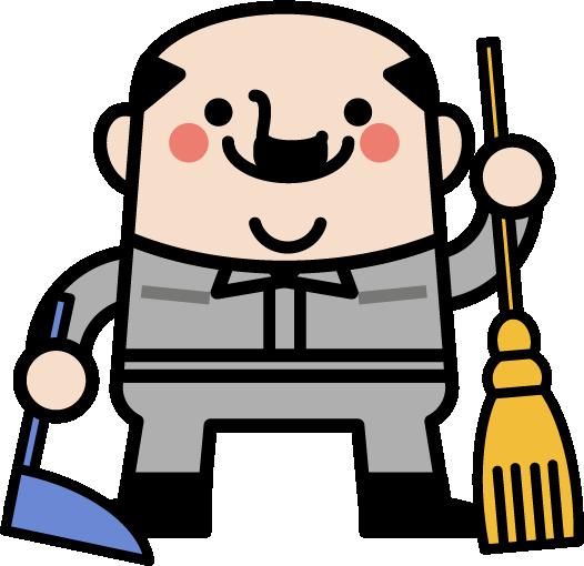 掃除のイラスト