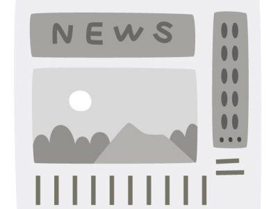 岩手日報の4面の新年交賀会に若谷会長が載っています