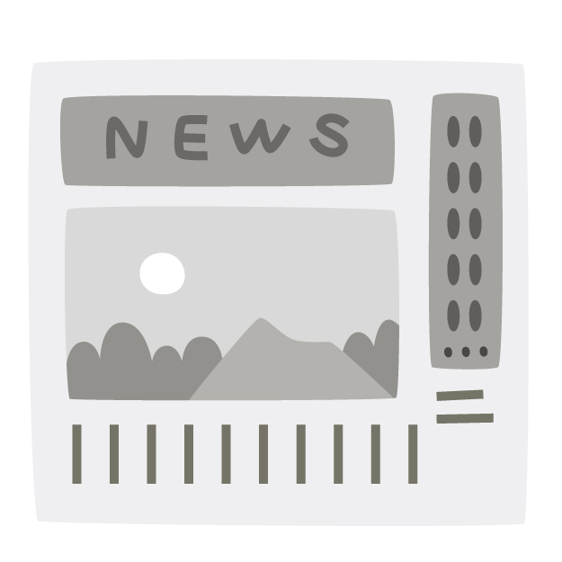 新聞のイメージイラストByイラストAC