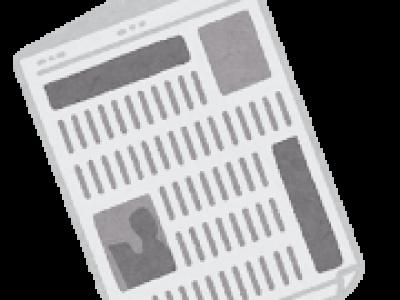 今年も岩手日報の元日の記事に、ヒューマンライフ社長の松下が掲載されました